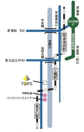 トップス地図